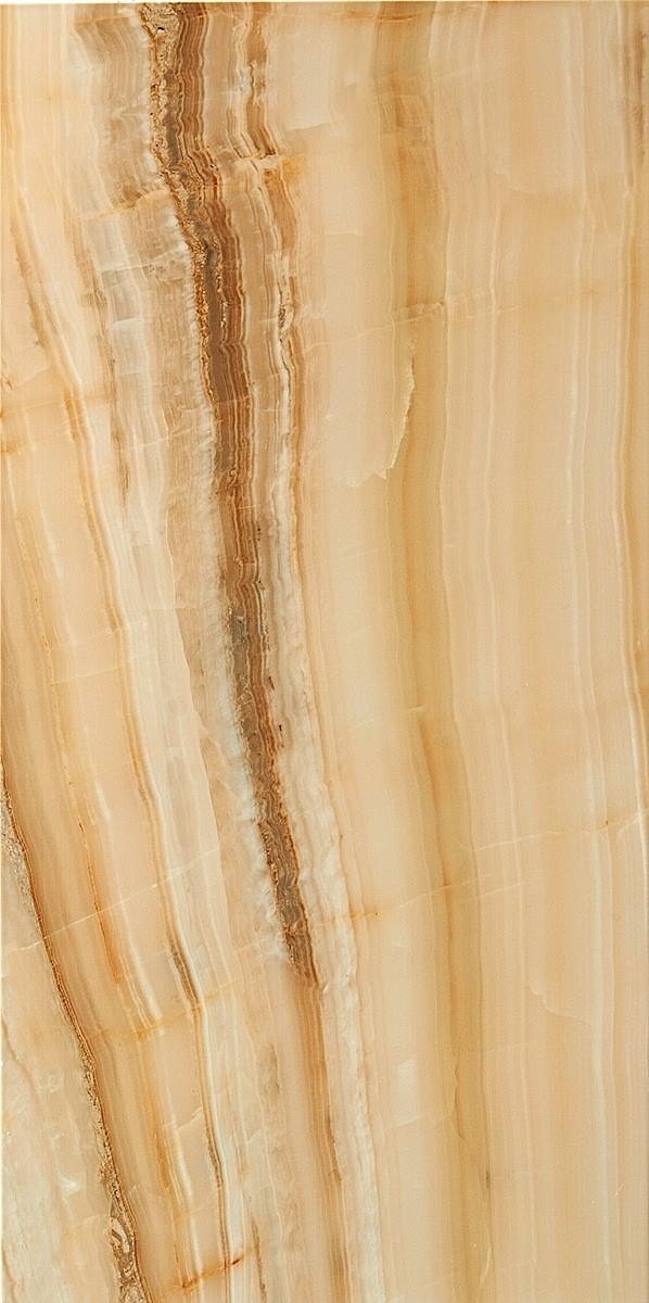 Habitat Ceramics Cirene Beige 50x100 см